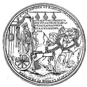 The reverse of a coin commemorating the Emperor Heraclius