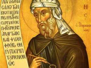 St.john_damascene
