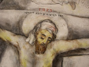 white-crucifixion_chagall_hebrew2